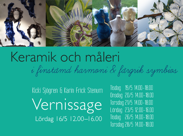 Utställning i Borås!